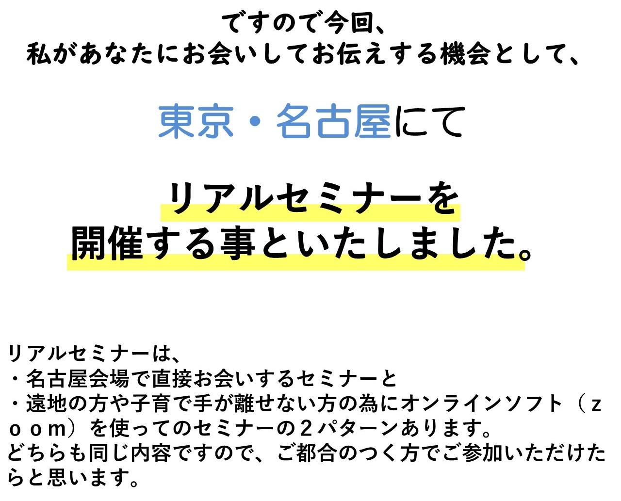 スライド6-crop