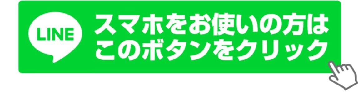 スライド3b-crop
