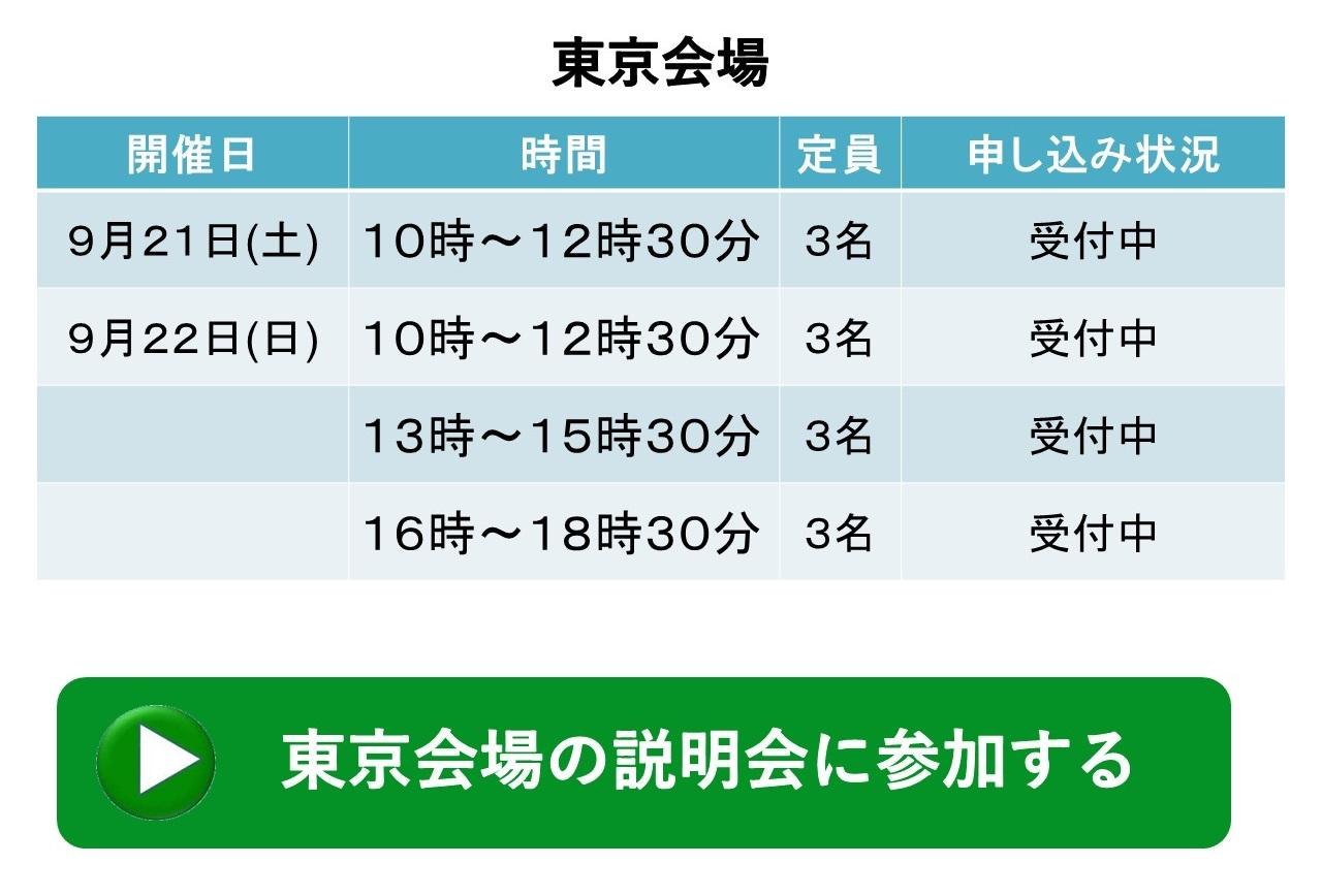 スライド15-crop
