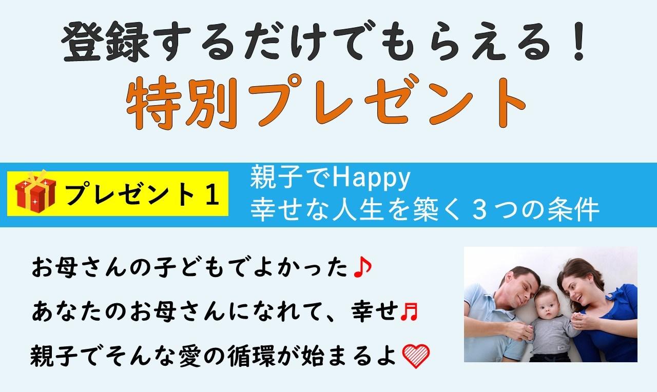 スライド3-crop