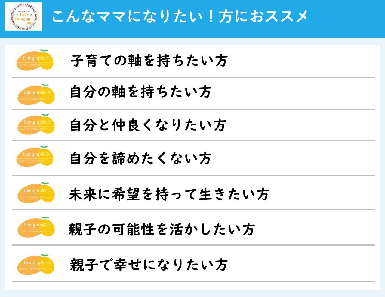 スライド9-crop