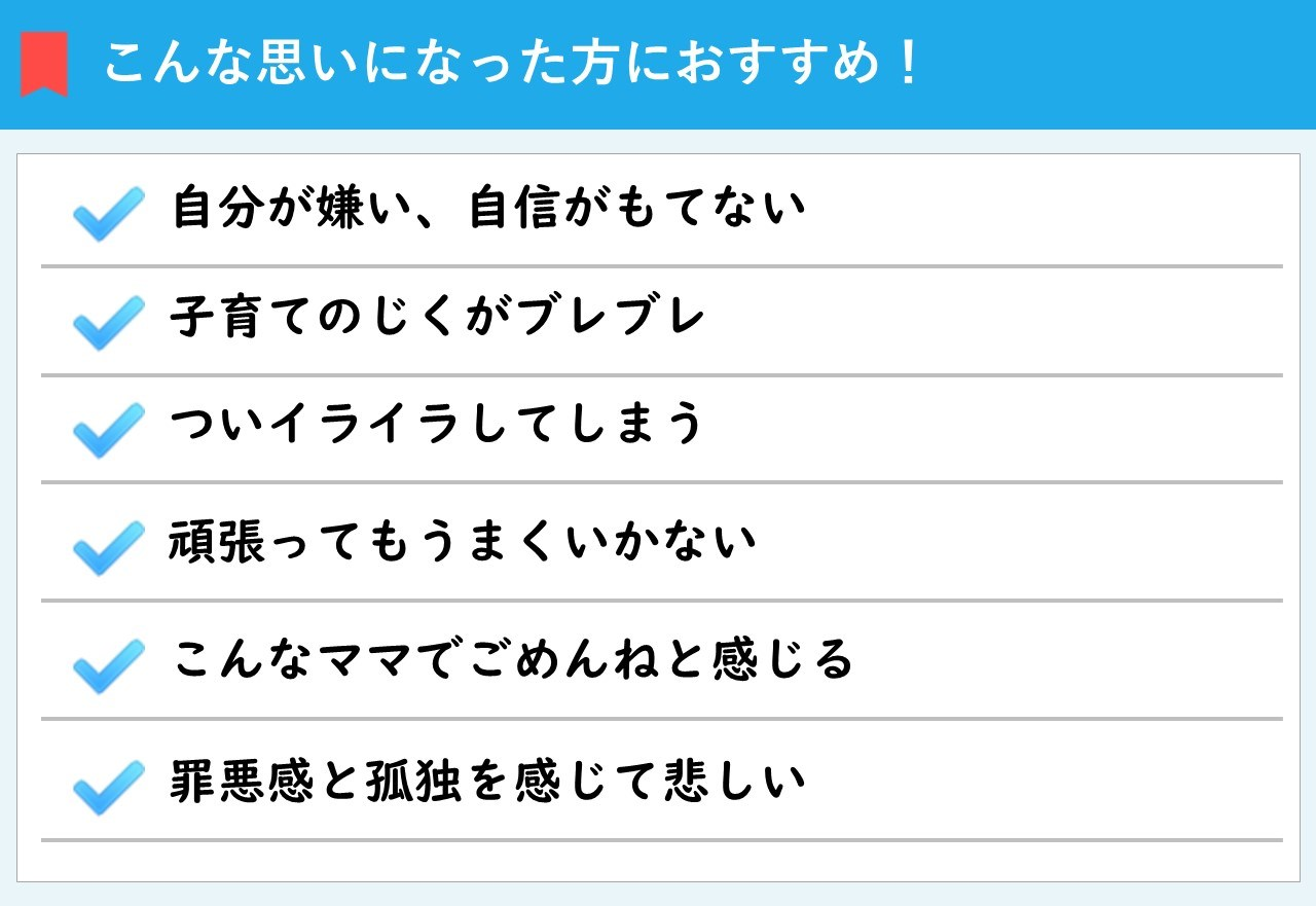 スライド8-crop